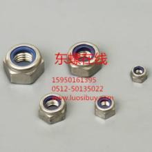 供应A2-GB875扁平头半空心铆钉