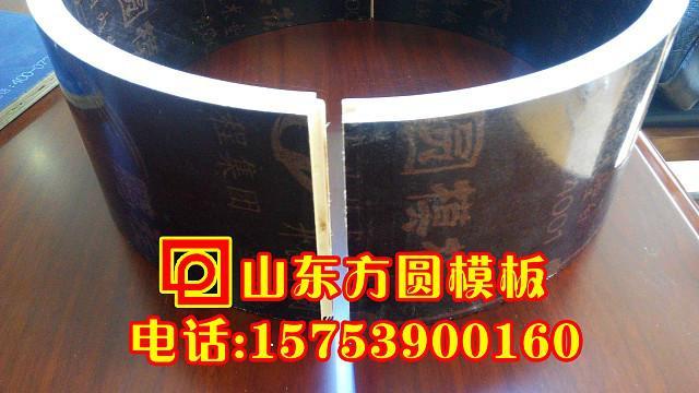 供应圆柱木模板