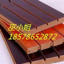 供应木质吸音板规格各类吸音板批发批发