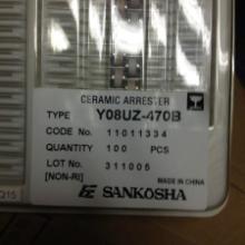 供应SANKOSHA放电管Y08UZ供应SANKOSHA放电管Y08UZ-470B/热销/现货 供应原装三菱放电管DA5图片