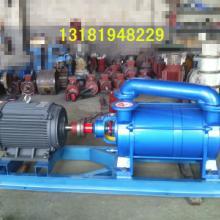 供应2SK-12双级水环真空泵