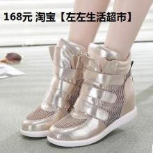 供应女士鞋包服饰清仓处理销售清仓处理一批库存积压女士鞋包服饰数量有限