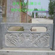 青石石栏杆尺寸图片