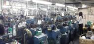 广东佛山南海里水足远袜业织造厂
