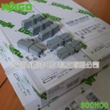 供应特价万可WAGO224-201照明连接器图片