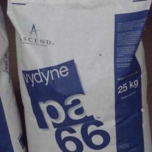 供应用于注塑的耐油PA66 Vydyne 66J美国首诺图片