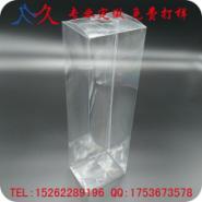 定做环保PET塑料折盒饮料瓶包装图片