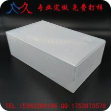 供应环保PP斜纹透明塑料鞋盒厂家专业定做PP透明鞋盒子抽屉式收纳鞋盒子图片