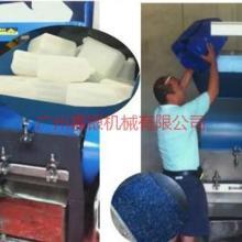 50HP塑料粉碎機V50HP塑料粉碎機廠家特惠直銷批發