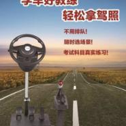 汽车驾驶训练机图片