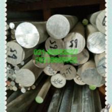 供应用于机械设备用铝|工业铝型材|光学声波制造的铝棒厂家规格齐全价格实惠图片
