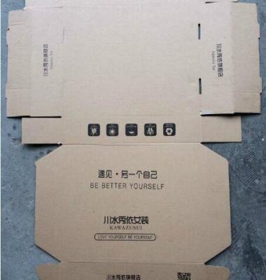 纸箱厂家定做图片/纸箱厂家定做样板图 (2)