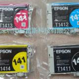 供应用于喷墨的爱普生epson原装正品141拆机墨盒ME33 ME330 ME560W ME620F 喷墨打印机