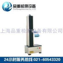 供应PZ1711拉力试验机测量非金属材料