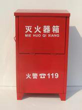 供应用于消防的郑州灭火器箱 干粉灭火器规范 标示贴灭火器箱贴批发