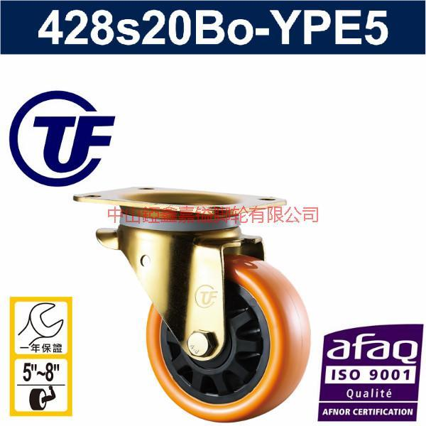供应大底板4568寸耐磨万向脚轮-中山耐腐蚀耐撕裂活动轮-脚轮-万向轮