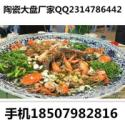 景德镇特色陶瓷大盘图片