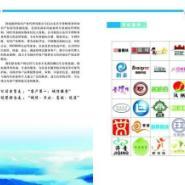 润泽喜子办理400企业热线图片