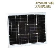 30W18V单晶太阳能电池板12V直充电图片
