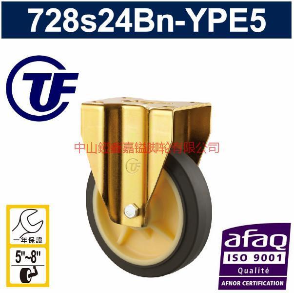 5寸工业脚轮图片/5寸工业脚轮样板图 (1)