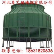 供应工业用低噪型玻璃钢冷却塔