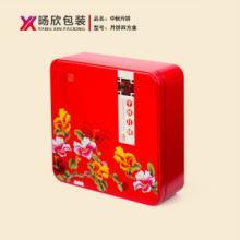 供应方形中秋月饼铁盒,月饼礼盒,免费设计订制,欢迎来样订做批发