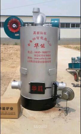 供应张掖养殖热风炉