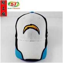 东莞帽子厂家 供应遮阳的六页接片棒球帽 撞色出口刺绣帽子 外贸