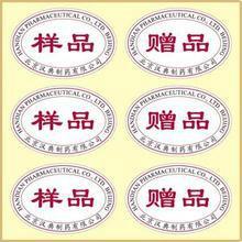 西安标签制作|西安标签印刷厂家|西安不干胶标签印刷厂家