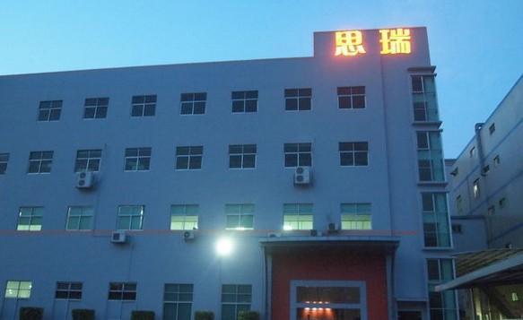 横沥发光字定做厂家 发光字 楼顶大字 LED显示屏 发光招牌