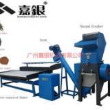 广州水式铜米机厂家直销 广州嘉银全自动铜米机