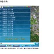 唐山市社区网格化管理系统图片