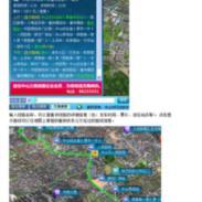 河南郑州市街道网格化管理系统图片