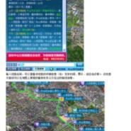 珠海市居民社区网格化管理系统图片