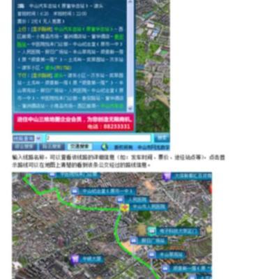 河南济源市居民区网格化管理系统图片/河南济源市居民区网格化管理系统样板图 (4)