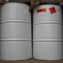 供应丙三醇(甘油)批发