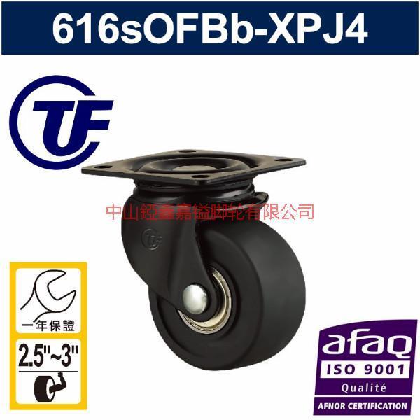 供应TF300KG日式电泳低重心万向脚轮-苏州低重心轮厂价直销