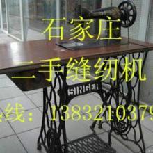 供应二手家用老式脚踏缝纫机长期销售哪里买的价格