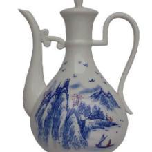 供应陶瓷分酒器
