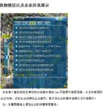 供应黑龙江大庆市居民社区网格化管理系 三维社区网格管理 网格化管理系统开发 网格管理软件批发