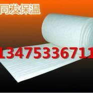电弧炉耐火陶瓷纤维毯高温硅酸铝纤图片