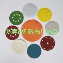 各种圆盘砂纸生产厂家,圆盘砂纸厂家,专业圆盘砂纸厂家,长期低价生产图片