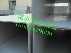 PVC风管,空调风管,防腐风管图片