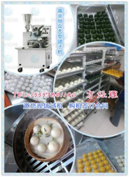 供应做大米团子的机器 哪里有做无锡团子的机器卖
