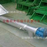 供应螺旋输送机管式物料螺旋输送机的使用与维护
