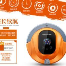 地猫MT103全自动智能扫地机器人家用超薄清洁扫地机自动吸尘器图片