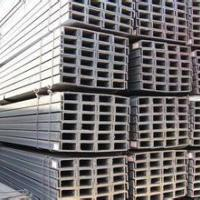 供应槽钢规格齐全