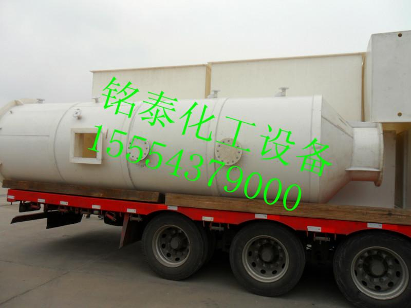供应山东尾气吸收塔,尾气吸收塔价格,尾气吸收塔厂家