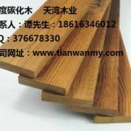 辽宁深度炭化木板材图片