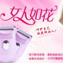 供应女士电动剃毛干电池剃毛器除毛器